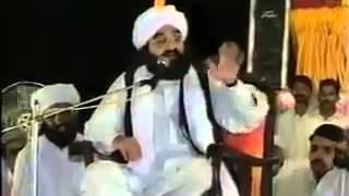 SHAN e HAZRAT ALI - Pir Naseeruddin Naseer BYAN