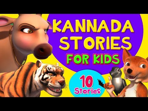 Xxx Mp4 Moral Stories For Kids Collection In Kannada Infobells 3gp Sex