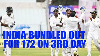 India vs SL 1st test : Host bundled out for 172 , great bowling by the visitors   Oneindia News