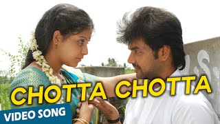 Chotta Chotta Official Video Song | Engeyum Eppodhum | Jai | Anjali