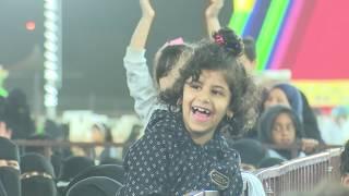 قناة اطفال ومواهب الفضائية حفل مهرجان بلجرشي 39 اليوم الثالث
