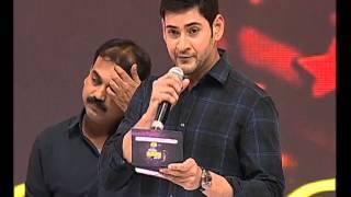 Super Star Mahesh Babu gives #MMASouth Best Music Composer award to M Jayachandran
