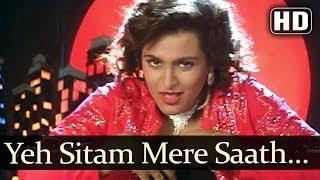 Yeh Sitam Mere Saath (HD) - Lakshman Rekha Songs - Jackie Shroff - Shilpa Shirodkar - Asha Bhosle