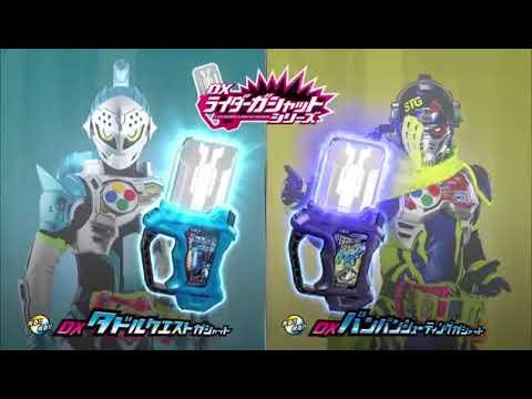 Xxx Mp4 Kamen Rider Ex Aid Gamer Driver Toy Commercial English Sub 3gp Sex