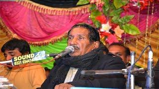 Kaliya Guzare Sade Honde Nhi | Talib Hussain Dard and Imran Talib | Dhal Program