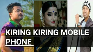 KIRING KIRING ..DEBAJIT BORAH new assamese video