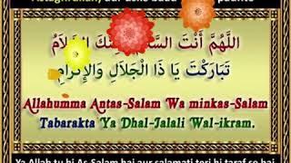 Namaz ke baad padhne ki dua - Allahumma antas salam - Urdu - Whats App Status