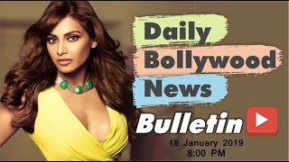 Latest Hindi Entertainment News From Bollywood | Bipasha Basu | 18 January 2019 | 8:00 PM