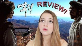 역적: 백성을 훔친 도적 (Rebel: Thief Who Stole the People) Review!