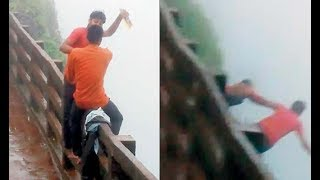 Death caught on camera :  Two drunk youth fall into a 2000-feet deep valley in Amboli