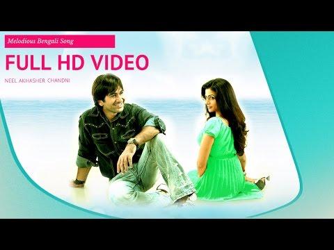 Xxx Mp4 Bhalobasha Swapno I Nil Aakasher Chandni Koel Jeet Jishu Love Song Bengali Movie Songs 3gp Sex