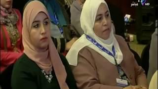 المؤتمر الدولي للاستزراع السمكي والتنمية المستدامة للثروة السمكية