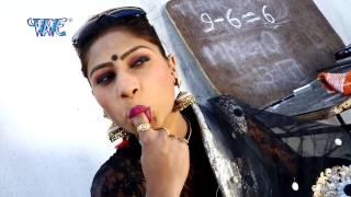 मैडम मारेली लाइन - Gunjan Singh - Bhojpuri Hit Songs