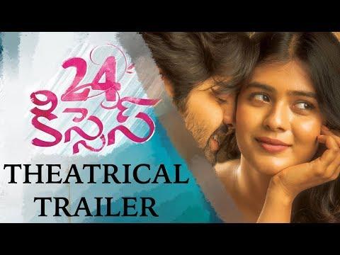 Xxx Mp4 24Kisses Theatrical Trailer Adith Arun Hebah Patel AyodhyaKumar Krishnamsetty 24 Kisses 3gp Sex