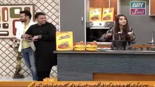 Aadi, Chef Urooj Se (Aapkay Pas Mobile Hai)