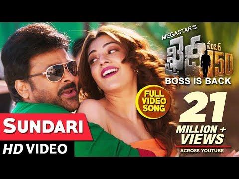 Sundari Full Video Song    Khaidi No 150    Chiranjeevi, Kajal Aggarwal    Rockstar DSP
