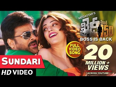 Sundari Full Video Song || Khaidi No 150 || Chiranjeevi, Kajal Aggarwal || Rockstar DSP