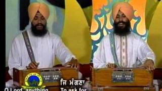 Gurbani Kirtan   Ghar Sukh Vasiaa   Bhai Johinder Singh Riar