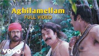 Pazhassi Raja - Aadhi Mudhal Video | Ilayaraja