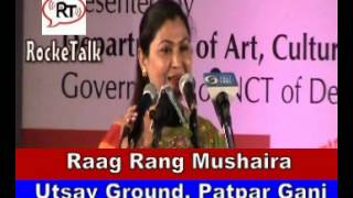 Muhabbat me kitna Maza Aa Raha Hai Romantic Ghazal by Rehana Shaheen Raag Rang Mushaira Delhi
