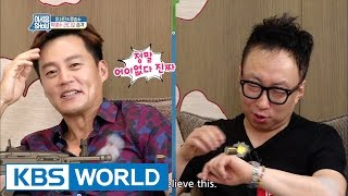Talents For Sale | 어서옵SHOW  – Ep.16 [ENG/2016.09.07]
