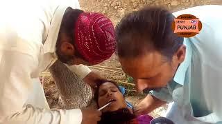 nekumen duwar part(1) | Dekh punjab