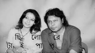 Tor premete ondho holam  তোর প্রেমেতে অন্ধ হলাম  Lyrics - James | Satta Bengali Movie Song