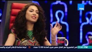 """مصارحة حرة - رانيا يوسف """"ماشوفتش ايحاءت جنسية فى برنامج عرض كبير و دينا ليها وجهة نظر """""""