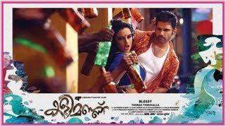 Sunil Shetty and Swetha Menon dancing for Malayalam Film Kalimannu HD