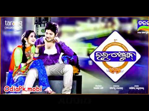 Xxx Mp4 Oriya Movie 2016 Love Station Title Song Video Song Mp4 Mp4 3gp Sex
