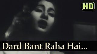 Dard Bant Raha Hai (HD) - Aandhiyan Songs - Dev Anand - Nimmi - Ali Akbar Khan Hits