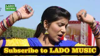 Pooja Hooda new song 2018 HD Song //Ke Buwa Lagu Thi // Singer - Balwan Fauji // Label - Lado Music