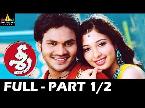 Sree Telugu Full Movie Part 1/2 | Manoj Manchu, Tamannah | Sri Balaji Video