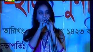 ভুলি কেমনে আজও যে মনে বেদনা সনে রহিল আঁকা  Poroma Rahman