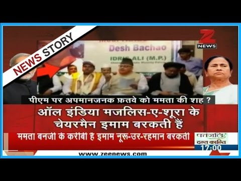 Why is there no action being taken against Imam who issued fatwa against PM Modi