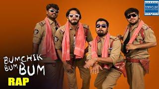 Bum Chik Bum Rap | Kumari 21F Promotional Song | Noel Sean | TFPC