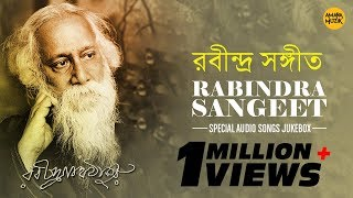 Rabindra Sangeet Special | Nonstop Audio songs Jukebox | Rabindranath Tagore