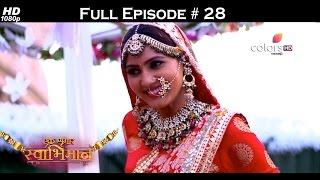Ek Shringaar Swabhimaan - 25th January 2017 - एक श्रृंगार स्वाभिमान - Full Episode (HD)