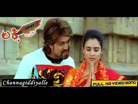 Xxx Mp4 Lucky Kannada Movie Channagiddiyalle Video Song Full HD Yash Ramya 3gp Sex