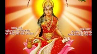 Gayatri Mantra | Chorus | Beautiful Maa Gayatri Devotional Bhajan | Navratri Bhajan