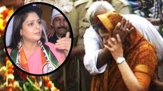 Nagma molested by Congress MLA Gajraj Sharma in PUBLIC