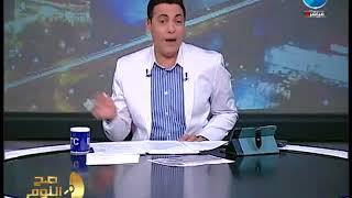 الغيطي يكشف المؤامره الكامله للرئيسين السادات ومبارك لتدمير صناعة السيارات بمصر