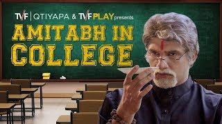 Celebrities in College: Amitabh Bachchan