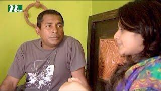 Bangla Natok Houseful হাউস ফুল | Episode 117 | Mosharraf Karim & Sumaiya Shimu | Redwan Rony