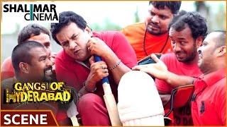 Gangs Of Hyderabad Movie || Sajid Khan Hilarious Comedy Scene At Cricket Match || Gullu Dada