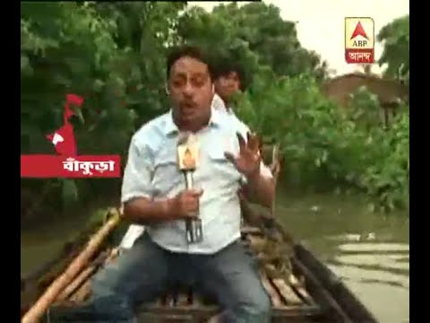 Xxx Mp4 Bankura Picture Of The Horrible Flood Situation Of Barjora Highlighted By ABP Ananda Corr 3gp Sex