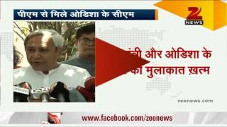 Naveen Patnaik meets PM Narendra Modi
