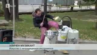 БТВ новините: Уличен музикант свири на кош за пране, тенджера и джезве