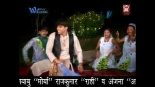 Super Hit Bhojpuri Qawali, Album Chudi Tohre Naam Ke Singer Rajkumar Raahi Directed By Sonu Singh