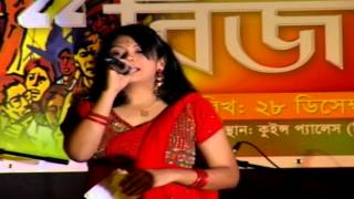 S.M. Jahangir 'Bijoy Ullash' 2008 Part4